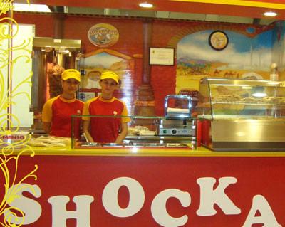Kabab Franchising